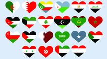 Arab Countries Flags Set, League Of Arabian States, Heart Symbol Vector Illustration Of UAE, Saudi Arabia, Lebanon, Syria, Qatar, Kuwait, Jordan, Yemen, Egypt, Bahrain, Oman, Morocco, Iraq, Palestine