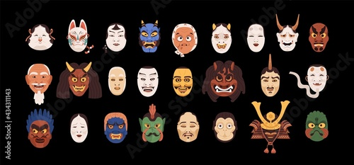 Foto Set of isolated Japanese theatrical Noh masks