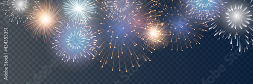 Carta da parati Vector Brightly Colorful Fireworks on the background of the night sky