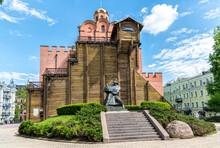 Fortress Golden Gate In Kiev, Ukraine. Ancient Kievan Rus
