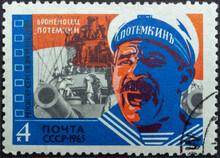 Postage Stamp 'Scene From 'Battleship Potemkin' Director Eisenshtein' Printed In USSR. Series: 'Soviet Cinema' By Artists I. Martynov, Y. Levinovsky, 1965