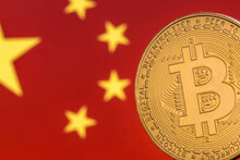Bitcoin Cryptocurrency And China