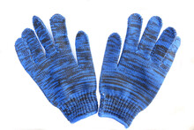 Cloth Gloves Are Placed Separately On A White Backdrop.