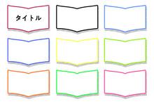 本をイメージしたタイトル用フレーム 知的な印象で解説や説明の項目に最適 色変更可能 BOOK 好きな文字を挿入OK 冊子やブログ記事