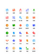 icon icons set car transportation traffic vehicle road logistics map navigation positioning direction location coordinate guide vector icon UI