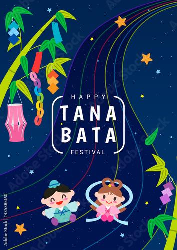 Fototapeta Happy Tanabata festival greeting card vector illustration