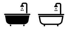 Bathtub Icon, Bath Shower. Vector Illustration.