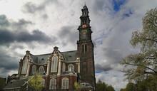 Hendrick De Keyser Church In Amsterdam