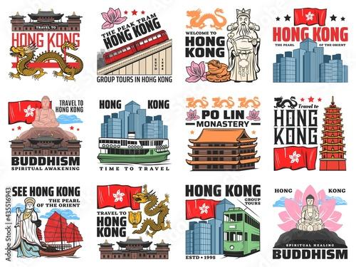 Fototapeta Hong Kong city landmarks icons