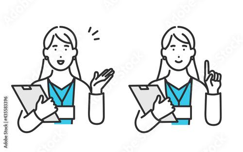 Tela 働く女性社員の表情セットイラスト素材