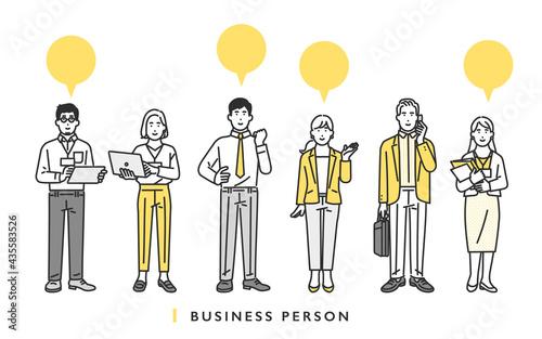 働く会社員の全身イメージイラスト素材 Fotobehang
