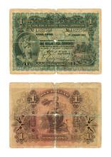 Hong Kong Shanghai Bank Note 1923