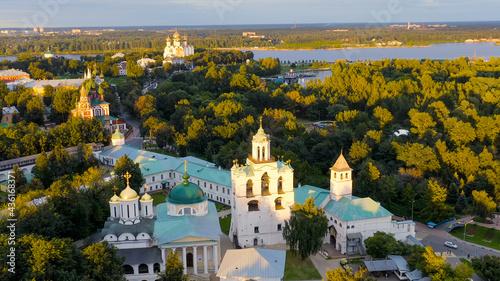 Valokuva Yaroslavl, Russia