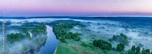 Fotografia, Obraz Smoky morning mist over the river