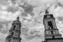 View To Belltowers Of The Church Of The Forty Martyrs Of Sebastia And Novospassky Monastery, Black And White Photo