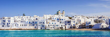 Greek Fishing Village In Paros Island, Naousa, Greece. Travel, Vacations Concept, Banner. Panoramic View