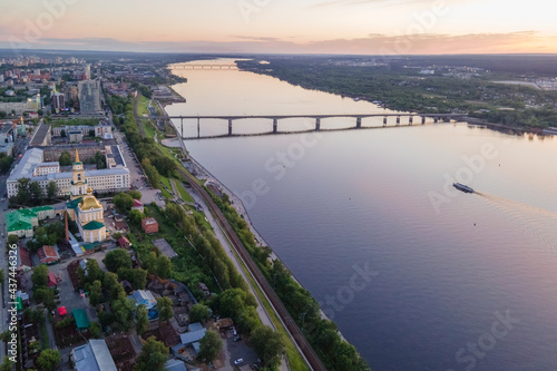 Fotomural Aerial view of Perm and historical building of art gallery, Kama river with brid