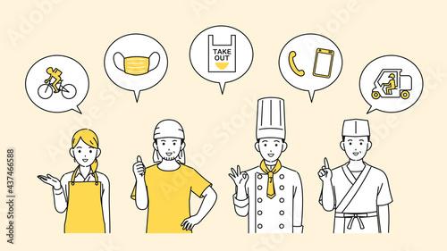 Foto 飲食店の店員 宅配サービスの案内 テイクアウト 出前 イラスト素材