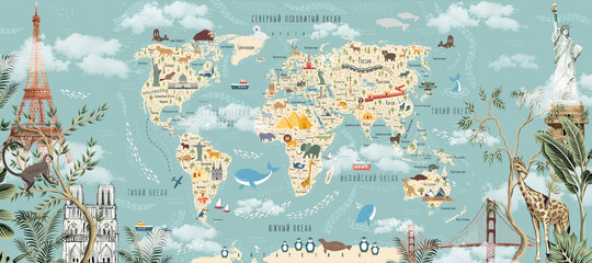 Children's world map with animals and attractions in Russian. Photo wallpapers for the children's room.