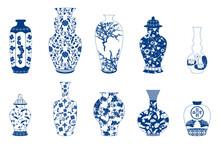 Chinese Porcelain Vase. Flower Bowl. Blue And White Porcelain Clip Art. Chinese Porcelain Vase Set, Ceramic Vase, Antique Blue And White Pottery Vase With Landscape Painting.