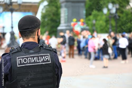 Fototapeta Russian policeman keeps order