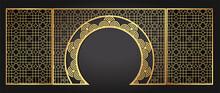 Chinese Style Classical Luxury Beautiful Gold Wedding Gate