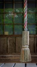 Decorative Rope