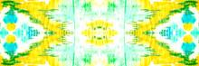 Abstract Ikat Pattern. Seafoam Art Seamless