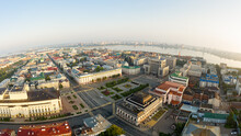 Kazan, Russia. Freedom Square And Administration. Aerial View Of The Central Districts Of Kazan. Inscription - Peace To The World