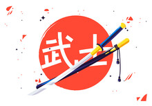 Vector Illustration Of A Samurai Sword On A Red Circle Background, Translation Of Hieroglyphic Characters From Japanese As Samurai, Warrior
