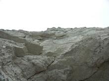 Steep Rock Face Cliff