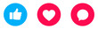 Thumbs up, heart and comment. Buton for social media. Like social network icons. Like, thumb up and heart collection.