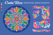 Costa Rican Ox Cart Wheel Design And Ornaments. Blue Version. Traditional Painting. Vectors (EPS)