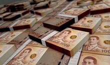 Thai Baht Money Banknotes Pack Illustration