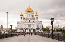 Christ Temple Saviour. Citizens Go Through Patriarchal Bridge