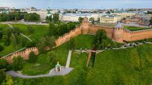 Nizhny Novgorod. Nizhny Novgorod Kremlin. The Veche Bell. Aerial View.