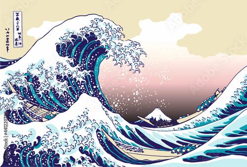 The Great Wave off Kanagava by Hokusai Katsushika Fotobehang