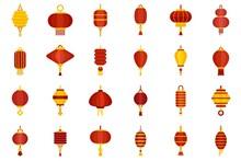 Chinese Lantern Icons Set Flat Vector Isolated