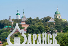 """View Of Zaraysk Town And Entrance Stele At Sunny Day. Moscow Oblast, Russia. (Inscription Means """"Zaraysk"""")"""