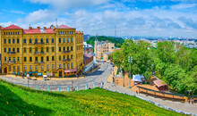 Panorama Of Andrew's Descent And Green Slope Of Andrew's Hill, Kyiv, Ukraine