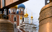 Classical Architecture Of Ryazan, A City In Russia.