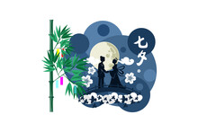 """Translate: """"Evening Of The Seventh"""". Tanabata Festival Vector Illustration. Suitable For Greeting Card, Poster And Banner"""