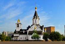Stone White Church Of Holy Apostles Constantine And Elena In Summer Sunny Day. Moscow, Russia