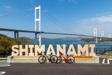 しまなみ海道サンライズ糸山サイクリング