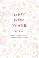 2022年寅年 シンプルでかわいい和風の花柄の年賀状イラストレーション