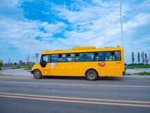 Chinese Yellow School Bus
