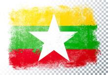 Vector Illustration Grunge Flag Of Myanmar
