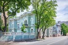 Schlosberg's House On Povarskaya Street In Moscow. Caption: Skaryatinsky Lane