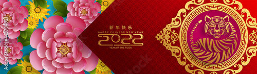 Canvas Chinese new year 2022 year of the tiger red and gold flower and asian elements paper cut with craft style on background
