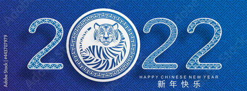 Foto Chinese new year 2022 year of the tiger red and gold flower and asian elements paper cut with craft style on background